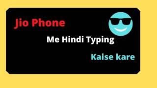 jio phone me hindi typing kaise kare