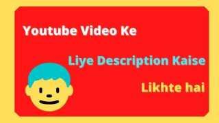Youtube Video Me Description Kaise likhe