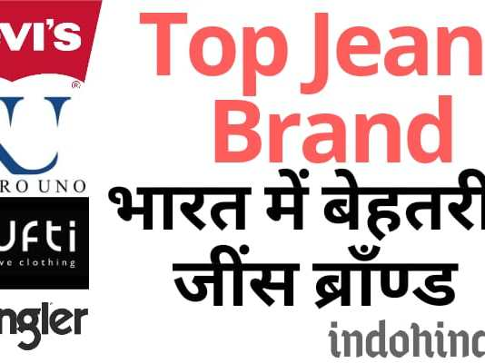 top jeans brands in india