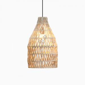 Banda Aru Hanging Lamp - Natural Rattan Pendant Lamp On