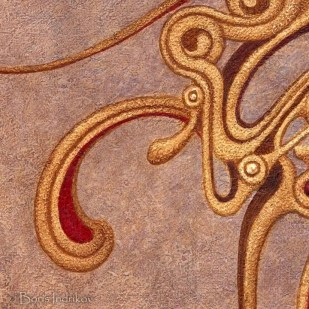 SPIRITUS (fragment)
