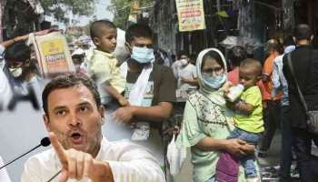 Rahul Gandhi Slams Centre for Not Paying Compensation to Kin of Covid-19 Victims