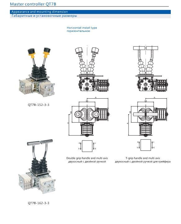 China Industrial Joystick Wiring Suppliers, Manufacturers