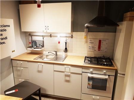Cucine Ikea Scopri Il Catalogo