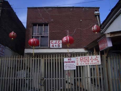 chinese lanterns on moore lane