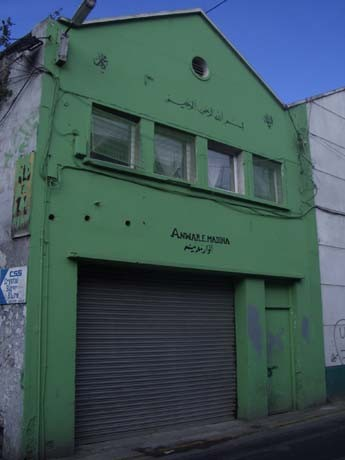 a new mosque for moore street