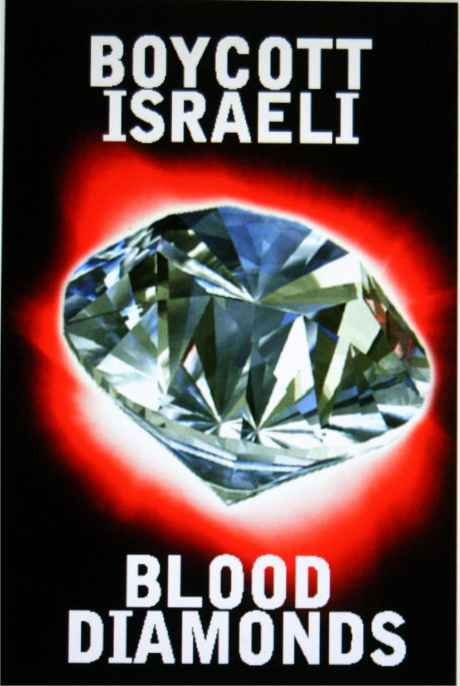 Israeli blood diamonds sponsor war crimes