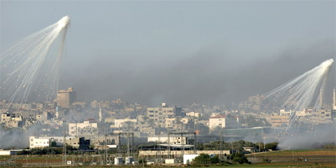 Gaza invasion - photo 1