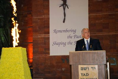 Netanyahu speaking at the Holocaust Remembrance Day ceremony, 20 April 2009