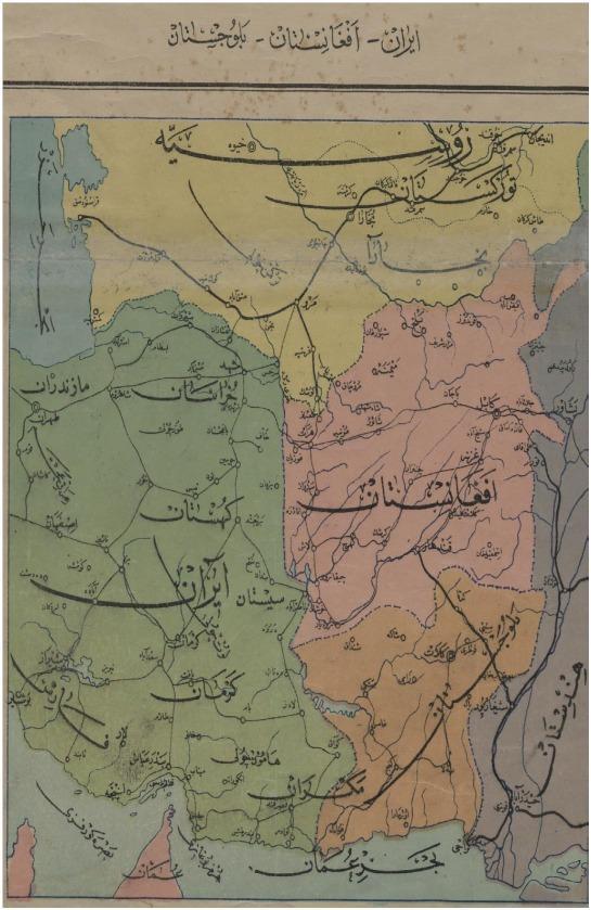 Osmanlı arşivinden 19. yüzyılda bağımsız devlet olan Belucistan haritası.jpg