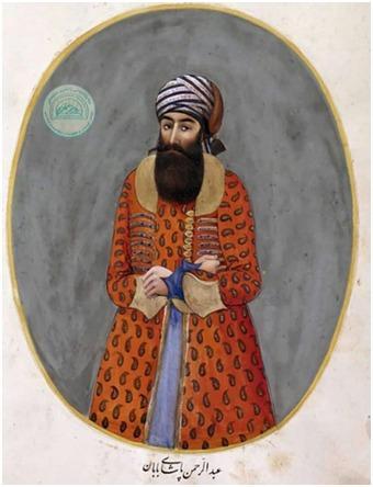 Soranî lehçesinde yazan şairlerin ve ediplerin hamisi Abdurrahman Paşa Baban (ö.1813).jpg