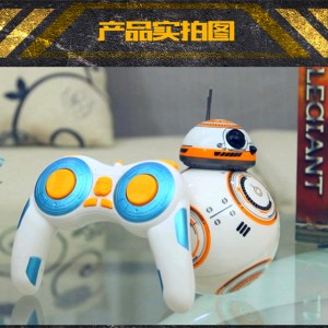 Remote Control Cute Robot