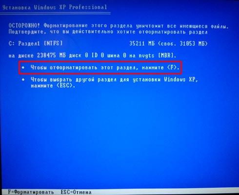 Seksyon ng pag-format bago i-install ang Windows XP.