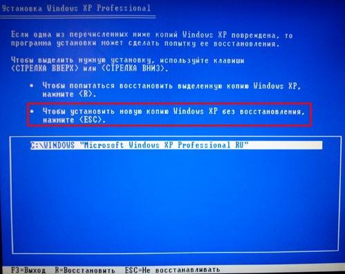 Windows XP орнату кезінде лицензиялық келісімді қабылдау