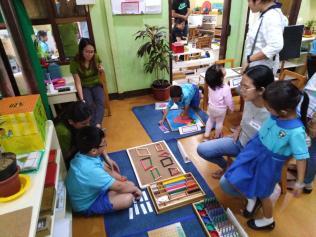 CPMS Lower Elementary