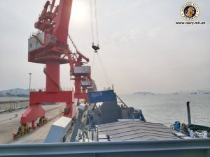 BRP Bacolod City in china