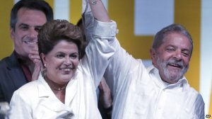Ms Rousseff thanked her political mentor and predecessor Luiz Inacio Lula da Silva