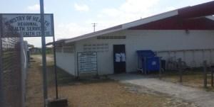 The Sophia Health Center. [iNews' Photo]