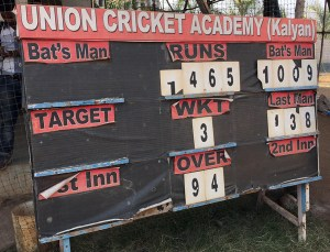 Eventually, even the opposition bowlers were celebrating Pranav Dhanawade's feat - they knew their names would also be part of the record© ESPNcricinfo Ltd