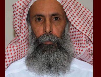 Shiite cleric, Nimr al-Nimr