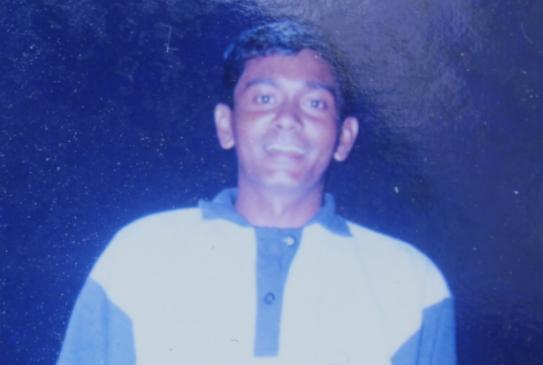 Mohanlall Udairaj