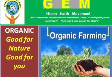 Gem ppt-17-organic farming