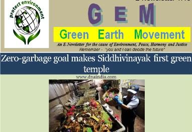 Gem 7-13-first green temple