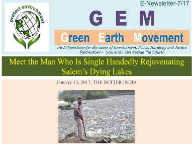 GEM-7/17-RESPONSIBLE ACT