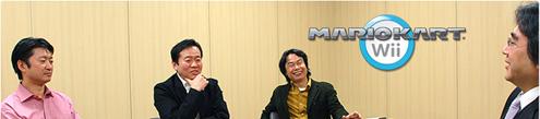 Iwata MKWii
