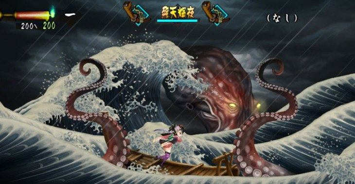 muramasa_demon_blade_lead