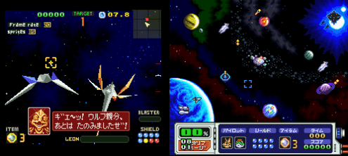 star_fox_2_screenshot_1