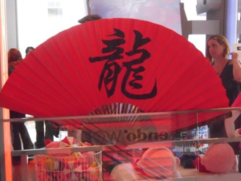 Giant Fan