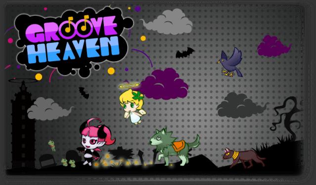 GrooveHeaven_background