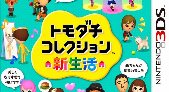 Tomodachi-Collection-New-Life-Boosts-3DS-Sales-in-Japan