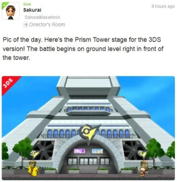 083-Prism Tower Screen 1