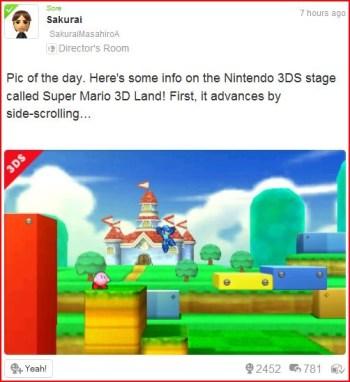 Smash Bros screen 1