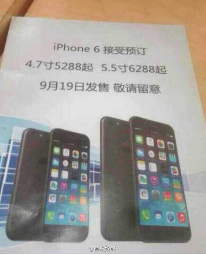 iPhone-6-models-pose-on-a-poster-with-September-19th-date