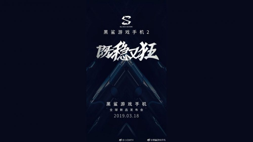 Xioami To Release Black Shark 2, Special Gaming Device From Xiaomi