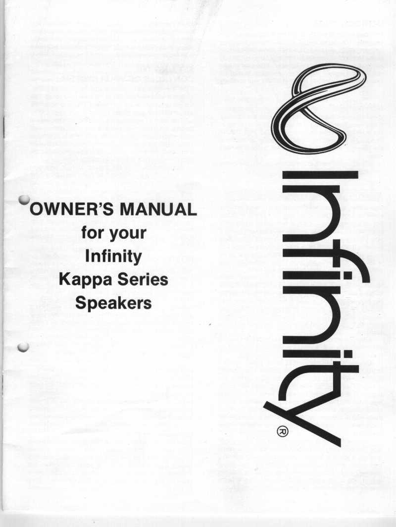 Infinity Kappa Serie