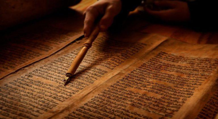 secret code of the Bible