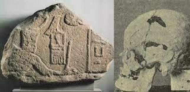 Sa-Nakht: Mysterious Giant Pharaoh Of Ancient Egypt