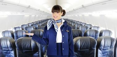 Flight Attendant Courses  Costs  Inflight Institute