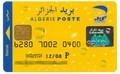 ECCP-poste-DZ-Algerie