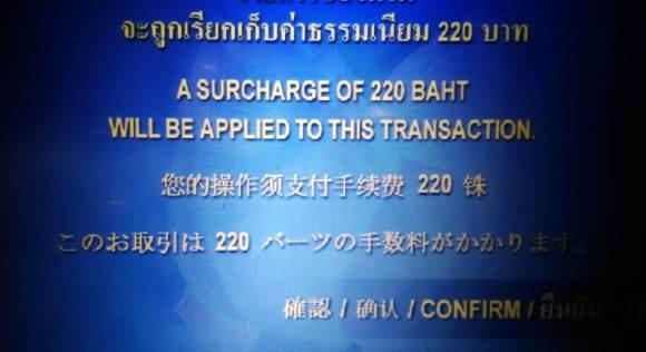 Comment limiter vos frais bancaires en Thaïlande - Tourisme 1