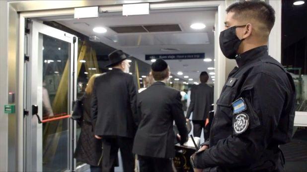 Policía de Seguridad Aeroportuaria