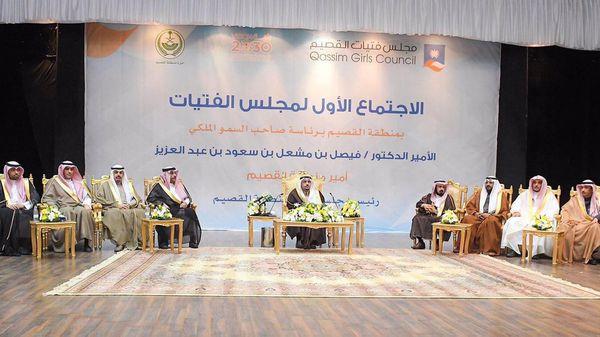 """El escenario con 13 hombres en la primera reunión del """"Consejo de niñas"""" de Qassim"""