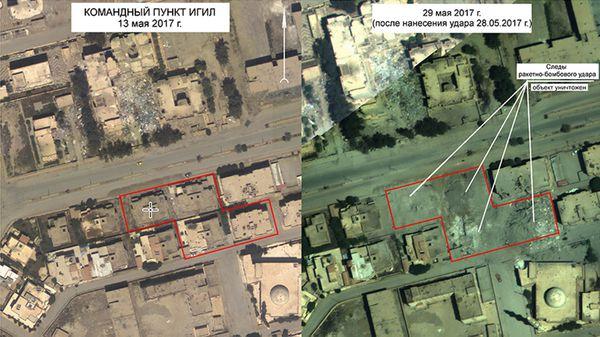 El antes y el después del ataque ejecutado el 28 de mayo
