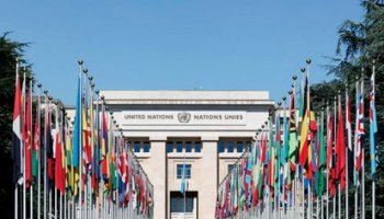 The UN DDJJ Commission ordered the Fact Finding report