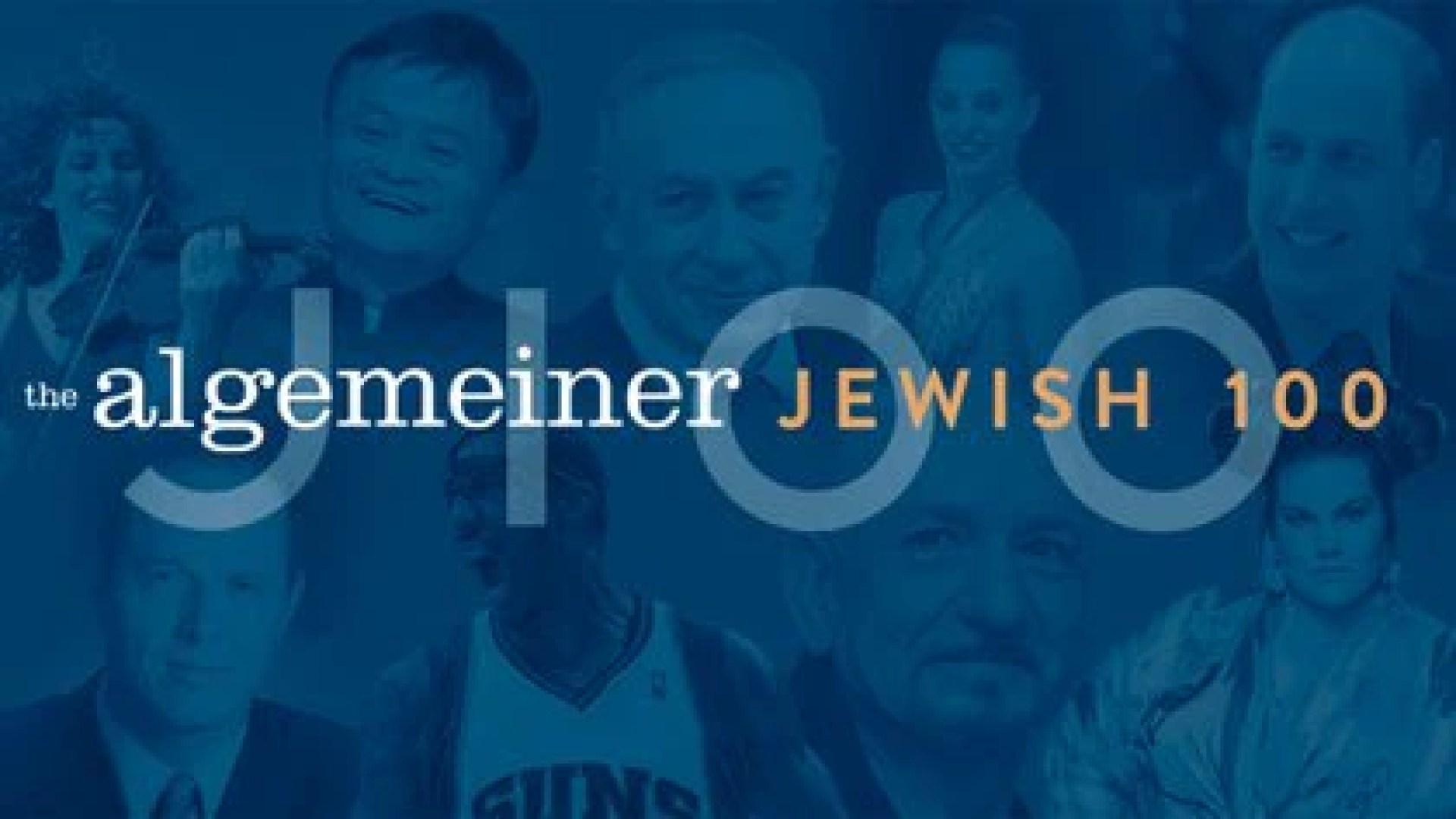 The Algemeiner Journal eligió a Knoblovits como una de las 100 personas más influyentes del mundo en la vida judía