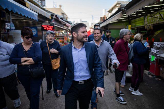 """Bezalel Smotrich, uno de dos miembros del gabinete del grupo nacional religioso Haredi, ha llamado a una restauración del """"sistema de justicia de la Torá"""", lo que ha motivado alegatos de que quiere un Estado gobernado por la ley religiosa."""
